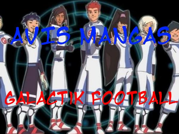 Galactik football centerblog - Galactik football personnage ...